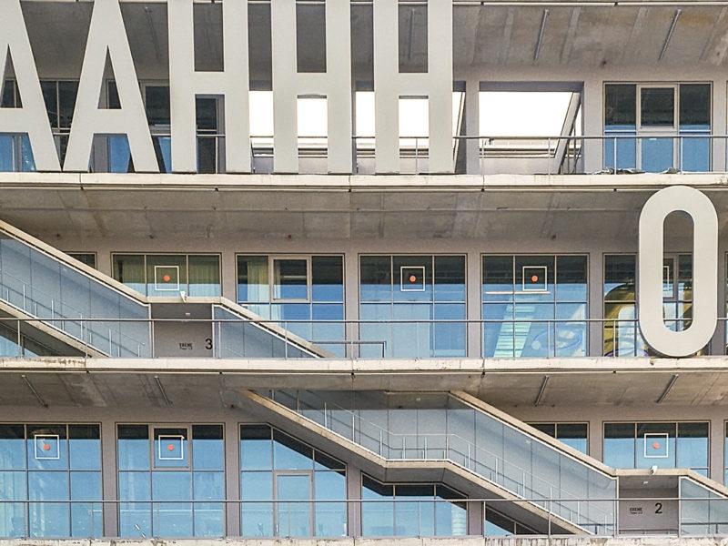 Werk 12, edificio del año de Alemania está en Múnich